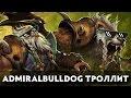 AdmiralBulldog Троллит [Alliance vs Vega Squadron],Gaming,dota 2,dota2,d2,d2ru,dota2 ru,dota2 vo,дота 2,дота,дота2,дота2юмор,дотер,школьник учит,the international,дотка,песни дота,со дна,дно,мажор,мэжор,major,alliance,admiralbulldog,loda,s4,http://twitch.tv/dota2vo http://pushall.ru/dota2 - Узнай ра
