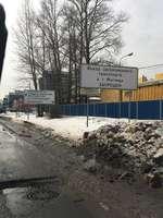 Въезд загрязненного транспорта в г. Мытищи ЗАПРЕЩЕН г— ;ЛII1Ю  1   о>»м»сл-. 1 есо.с*>с'0< - ■»]