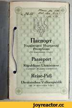 с^гк sm - Ч 36J2.■ З'™ ■ Паспорт Украшсько1 Народньо1 Республжи (24 нумерованих сторш) Passeport de la République Ukrainienne (contenant 24 pages numérotées) Reise-Paß der Ukrainischen Volksrepublik (mit 24 numerierten Seiten)