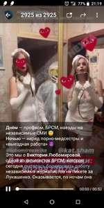 """""""Вам не стыдно продавать страну?"""" Пикет за Лукашенко в Минске,People & Blogs,,"""