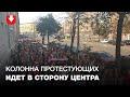 Колонна протестующих студентов идет в сторону центра,News & Politics,политика,выборы,выборы 2020,беларусь,выборы в беларуси,выборы в беларуси 2020,акция солидарности,цепь солидарности,протест,митинг,протесты,новости,марш свободы,Колонна протестующих студентов идет в сторону центра ➞ https://youtu.be