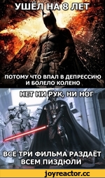 ГРИ ФИЛЬМА РАЗДАЕТ ВСЕМПИЗДЮЛИ
